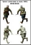 1-35-Soviet-commander-in-fight-WW2-1941-1943-Set-2