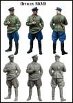 1-35-Officer-NKVD