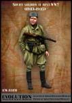1-35-Soviet-soldier-at-rest-WW2-1943-1945-I