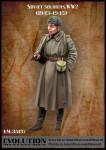 1-35-Soviet-Soldiers-WW2-1943-45-I