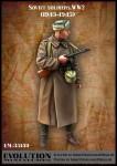1-35-Soviet-soldier-WW2-1943-1945-I