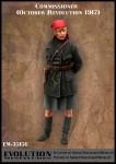 1-35-Woman-commisar-1917