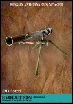 1-35-Recoilless-rifle-SPG-9