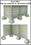 1-35-common-in-Russia-and-Eastern-Europe-Concrete-fence-PO-2