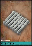 1-35-Heating-radiator