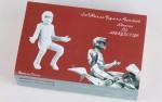 1-12-V-Rossi-Figure-D-For-2008