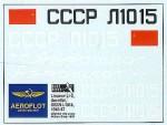 1-72-Aeroflot-Lisunov-Li-2-Civil-Ae