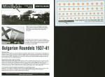 1-144-Bulgarian-Roundels-1937-1941-44-roundels-for-various-types