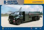 1-48-R-11-US-NATO-FUEL-TRUCK