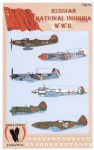 1-72-Russian-National-Insignia-Selection-of