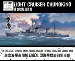 1-700-Light-Cruiser-Chung-King