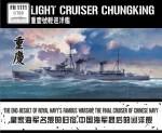 1-700-Light-Cruiser-Chung-King