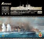 1-700-HMS-Prince-of-Wales-Dec-1941-5