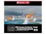1-700-WWI-German-Battleship-Konig