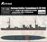 1-700-German-Groses-Torpedoboot-G-39-1916