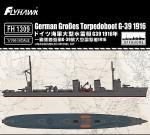 1-700-German-Groses-Torpedoboot-G-39-1916