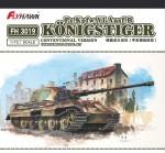 1-72-Sd-Kfz-182-King-Tiger-Production-Turret