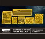 RARE-1-350-Varyag-Cruiser-1904-for-ZVEZDA-9014