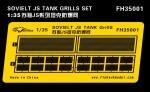 1-35-Soviet-JS-Tank-Grills-Set