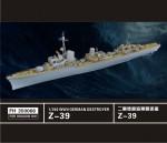 1-350-WW-II-German-Z-39-Destroyer-for-Dragon-1037