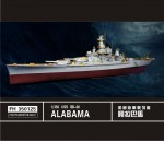1-350-USS-Alabama-BB-60For-trumpeter-05307