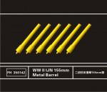 1-350-WW-II-IJN-155mm-Metal-Barrel