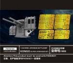 1-350-WW-II-JAPANESE-BATTLESHIP-KONGO-SUPER-UPGRADED-SETFOR-FUJIMI60000