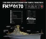 1-350-WWII-IJN-BATTLESHIP-YAMATO