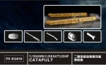 1-350-WW-II-USN-Battleship-Catapult-contains-PE-and-resins