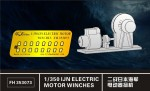 1-35-IJN-Electric-Motor-Winches