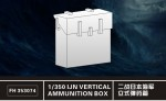 1-350-IJN-Vertical-Ammunition-Box