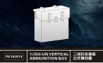 1-350-IJN-Vertical-Ammunition-Box