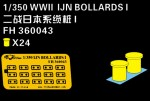 1-350-WW-II-IJN-Bollards-I