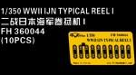 1-350-WW-II-IJN-Typical-Reel-I