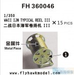 1-350-WW-II-IJN-Typical-Reel-III