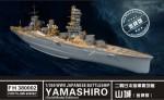 1-350-WW-II-IJN-Battleship-YamashiroFOR-FUJIMI-60006GOLD-METEL-EDITION