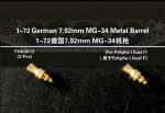1-72-German-7-92mm-MG-34-Metal-Barrel