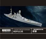 1-700-British-Battlecruiser-Repulse-for-Tamiya