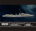 1-700-HMS-Destroyer-Eskimo-1941-for-Trumpeter-05757
