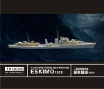 1-700-HMS-Destroyer-Eskimo-1939-for-Trumpeter-05757