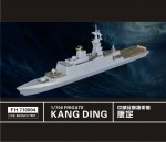 1-700-Kang-Ding-class-Frigate