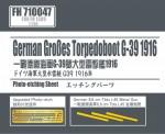 1-700-German-Groses-Torpedoboot-Upgraded-Photo-etch