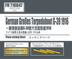 1-700-German-Groses-Torpedoboot-Upgraded-Photo-etch