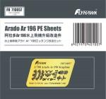 1-700-Arado-Ar-196-PE-SheetsFor-Flyhawk