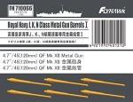1-700-Royal-Navy-J-K-N-Class-Metal-Gun-Barrels-I