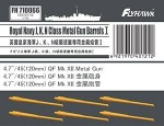 1-700-Royal-Navy-J-K-N-Class-Metal-Gun-Barrels-I