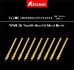 1-700-WWII-IJN-Type94-46cm-45-Metal-Barrel