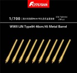 1-700-WWII-IJN-Type94-46cm-45-Metal-Barrel
