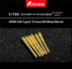 1-700-WWII-IJN-Type3-15-5cm-60-Metal-Barrel