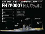 1-700-WWII-IJN-BATTLESHIP-MUSASHI